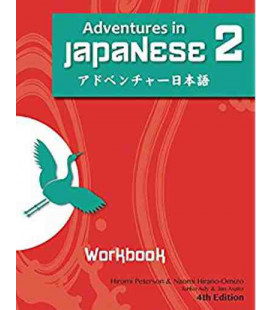 Adventures in Japanese, Volume 2, Workbook (4th edition)