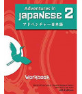 Adventures in Japanese, Band 2, Workbook (4.Auflage) (Herunterladbare Audiodateien)