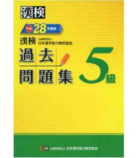 Simulator der Kankenprüfung Stufe 5 – veröffentlicht von der Japan Kanji Aptitude Testing Foundation im Jahr 2016