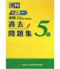 Examen Anual Kanken Nivel 5- Editado en 2016 (Mondai Shuu)