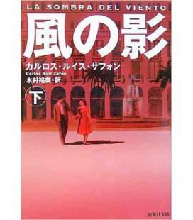 Der Schatten des Windes (Kaze no Kage) Band 2 (Japanische Ausgabe)
