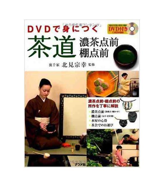 Ceremonia del Té, elementos del ritual con DVD (Libro+ DVD- v.o. japonés)