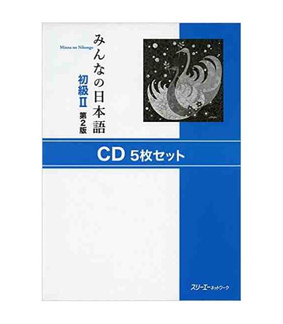 No Nihongo Grundstufe 2 - Set mit 5 CDs (Shokyu 2) 2. Auflage
