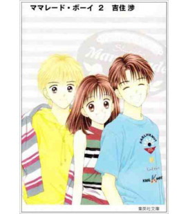 Marmalade Boy (Band 2)