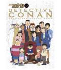 Detective Conan (Character Visual Book)