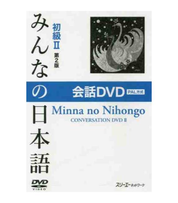 Minna No Nihongo Grundstufe 2- Conversation DVD PAL (Shokyu 2 - Kaiwa) 2. Auflage