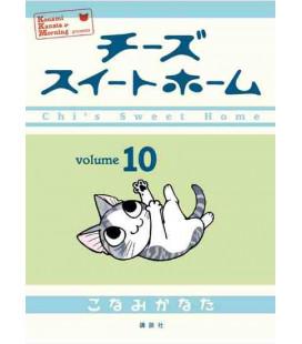 Kleine Katze Chi 10 (Chi's Sweet Home 10)