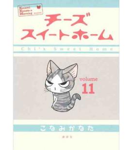 El gato Chii 11 (Chi's Sweet Home 11)