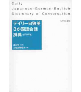 Daily Japanese-German-English Dictionary of Conversation (zweifarbige Ausgabe) – Ausgabe von 2016