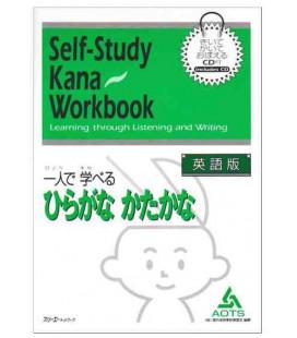 Self-Study Kana Workbook (enthält eine cd)
