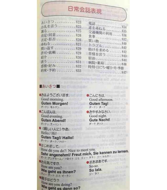 Daily Japanese German English Dictionary 2 Farbige Ausgabe