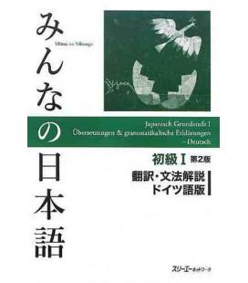 Minna no Nihongo Grundstufe 1 - Übersetzungen und grammatikalische Erklärungen auf Deutsch – Shokyu 1 - 2. Auflage