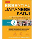 Essential Japanese Kanji Volume 2-Learn the Essential Kanji needed for Everyday Interactions in Jap.