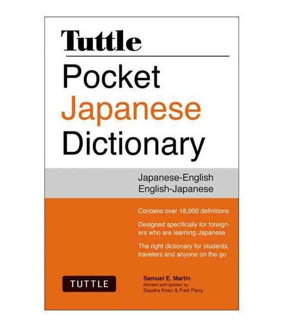 Pocket Japanese Dictionary (Japanese-English/English-Japanese)