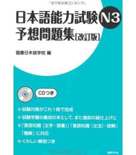 Nihongo Noryoku Shiken N3 Yoso Mondaishu (Inlcuye CD)- Simulador de examen Nôken 3- Edición revisada