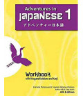 Adventures in Japanese, Band 1, Workbook (4.Auflage) (Herunterladbare Audiodateien)