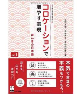 Collocation de Fuyasu Hyogen - Honki no nihongo. Band 1 (Increase expression with collocation)