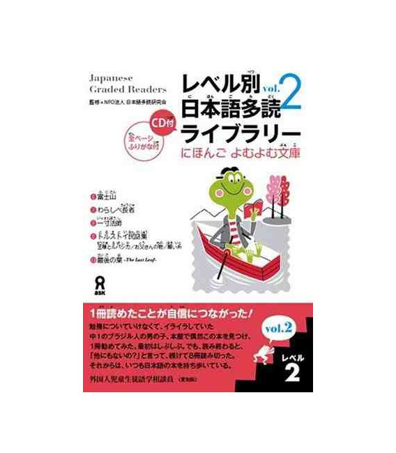 Japanese Graded Readers, Niveau 2 Band 2 (enthält eine CD)