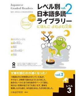 Japanese Graded Readers, Niveau 3 Band 2 (enthält eine CD)