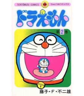 Doraemon (Band 2)