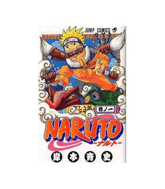 Naruto (Vol. 1)
