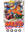 Naruto (Band 1)
