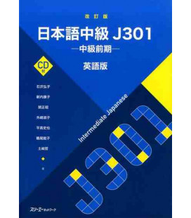 Intermediate Japanese J301- Revised Edition 2016- Incluye CD de audio