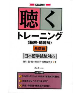 Listening Training (Incluye CD)