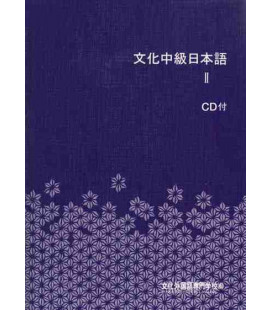 Bunka Chukyu Nihongo 2 (Kursbuch)- enthält 3 CDs