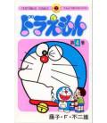 Doraemon (Band 4)