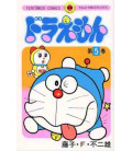 Doraemon (Band 5)