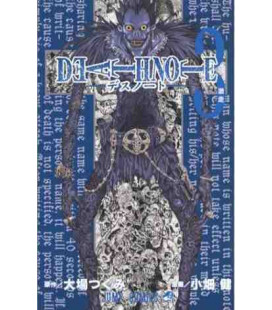 Death Note (Vol 3.)