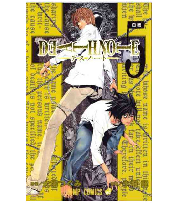 Death Note (Vol 5.)