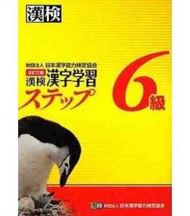 Vorbereitung der Kanken-Prüfung – Stufe 6