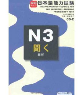 The Preparatory Course for the JLPT N3, Kiku: Listening Comprehension- enthält 2 CDs
