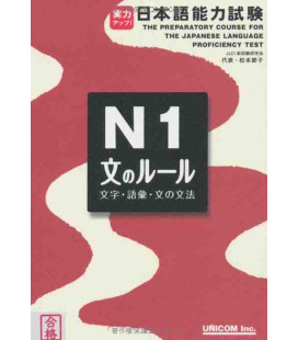 The Preparatory Course for Japanese Proficiency Test (Nôken 1) Grammar and Vocabulary