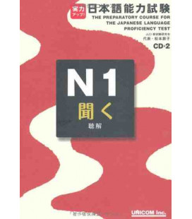 The Preparatory Course for Japanese Proficiency Test (Nôken 1) Listening- Incluye 2 CD