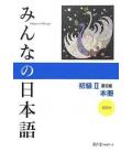 Minna no Nihongo Grundstufe 2- Lehrbuch (Honsatsu - Shokyu 2) Kanji-Kana Version - Enthält Eine CD – 2. Auflage