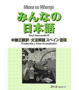 Minna no Nihongo- Übersetzungen und grammatikalische Erklärungen auf Spanisch – Mittelstufe 2