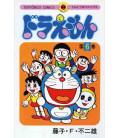 Doraemon (Band 6)