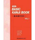 Basic Kanji book Band 1 – Neuauflage