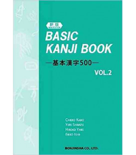Basic Kanji book Vol.2 - New Edition (2015)