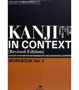 Kanji in Context (überarbeitete Auflage) Workbook 2