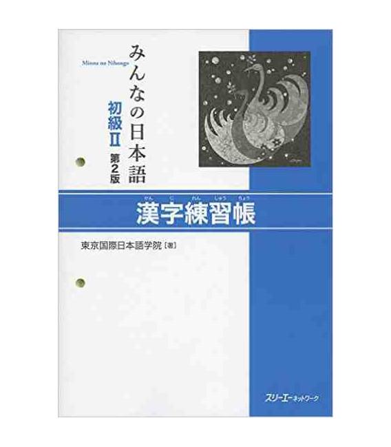 Minna no Nihongo Grundstufe 2 - Kanji Übungsbuch (Shokyu 2 - Kanji Renshu Cho) 2. Auflage