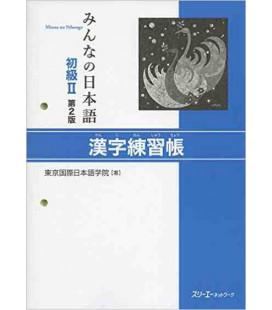 Minna No Nihongo 2- Arbeitsbuch des Kanji-Buches (2. Auflage)