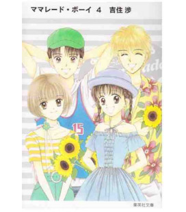 Marmalade Boy (Band 4)