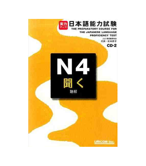 The Preparatory Course for Japanese Proficiency Test (Nôken 4) Listening- Incluye 2 CD