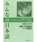 Minna no Nihongo Grundstufe 2 - Übersetzungen und grammatikalische Erklärungen auf Deutsch – Shokyu 2 - 2. Auflage
