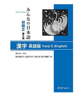 Minna no Nihongo Grundstufe 2 – Kanji-Buch auf Englisch (Shokyu 2 - Kanji Eigo Ban) 2. Auflage