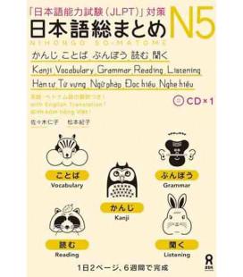 Nihongo So-Matome (Grammar & Vocabulary & Reading & Kanji & Listening N5)
